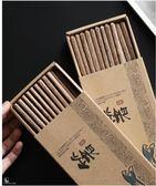 禮盒裝雞翅木筷子天然無漆無蠟原實木筷10雙裝日式餐具   初見居家