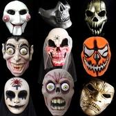 售完即止-面具 萬圣節恐怖面具成人骷髏頭斯巴達僵尸cs野戰面罩吸血鬼殺人狂杰森現貨清出