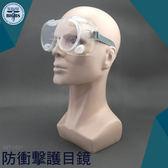 利器五金 護目鏡 防衝擊 眼鏡防飛濺電焊眼罩噴漆打磨騎行防風沙塵 1621