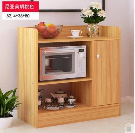 億家達*廚房置物架落地多層儲物收納架家用微波爐架子多功能小碗櫃9(主圖款 D款尼亞美胡桃)