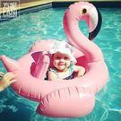 ◇方妮FaNi◇歐美火紅【兒童游泳圈水上充氣火鶴】寶寶泳圈度假海灘沙灘安全座椅