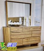 [COSCO代購] W117568 Modus抽屜置物櫃