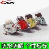 車貼 kucar汽車裝飾貼紙劃痕遮擋保險杠車門車身貼足球梅西卡卡