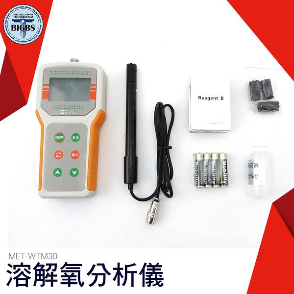利器五金 便攜式溶氧儀 溶解氧測定儀養殖水產溶解氧測試儀 WTM30