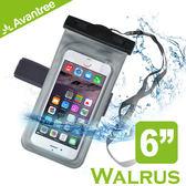 Avantree Walrus 運動手機防水袋(可接防水耳機)-附臂帶/頸掛式吊繩 游泳/浮潛皆適用