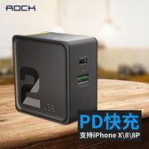 ROCK 雙口 PD快充頭 旅行充電器 USB 蘋果 充電器 小巧 便攜 充電頭 旅充