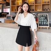 短裙女半身裙高腰a字2020春夏季新款韓版黑色職業開叉包臀一步裙
