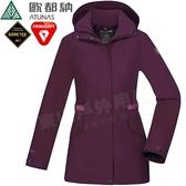 Atunas歐都納 A-G1824W酒紅 女GTX兩件式科技棉外套 Gore-Tex防風防水夾克