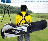 升級版 PGM 高爾夫球包 男女款支架槍包 超輕便 14插孔 雙肩帶 伊韓時尚