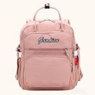 媽咪包多功能大容量媽咪袋後背包外出輕便媽媽包母嬰包嬰兒包包 英賽爾3C數碼店