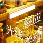 人體感應燈 LED光控人體感應小夜燈充電走廊玄關衣櫥櫃感應燈