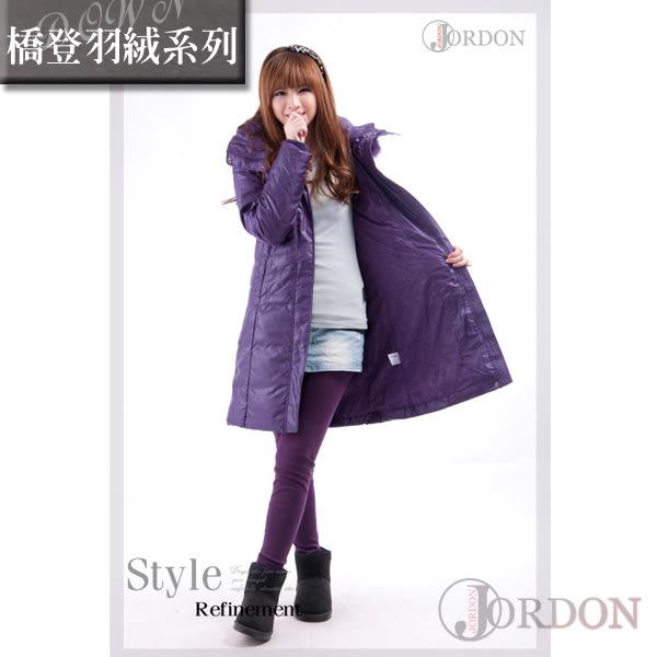 JORDON 都會時尚女款長版羽絨大衣 5017