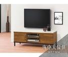 {{ 海中天休閒傢俱廣場 }} G-42  摩登時尚 電視櫃系列 701-2  麥卡倫石面5尺電視櫃