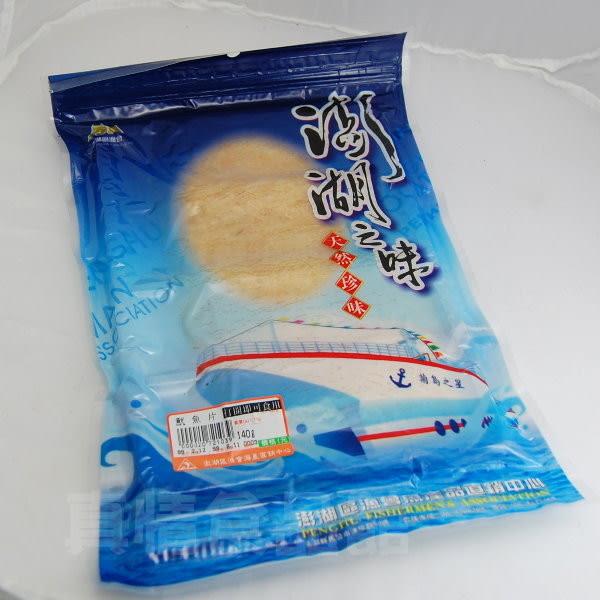 澎湖魷魚片100g-採選純淨無污染的澎湖海產上等原料精心調製