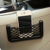 舜威汽車儲物盒置物袋 車載手機置物盒 車用收納網兜車門置物架