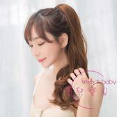 假髮尾假髮片梨花捲中長款大波浪 逼真自然馬尾抓夾馬尾韓國女生時尚