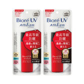 Biore蜜妮A極效防曬乳60ml(雙入組)