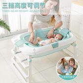抖音同款兒童折疊浴桶家用嬰兒浴盆大號寶寶洗澡桶小孩泡澡可坐躺