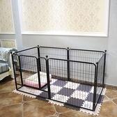 寵物狗狗圍欄室內隔離小型犬泰迪中大型犬金毛兔子柵欄家用狗籠子