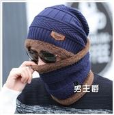 毛帽 帽子男冬天加厚保暖針織棉帽男士冬季正韓潮護耳防寒風騎車