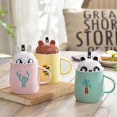 正韓可愛卡通陶瓷保溫杯帶蓋勺情侶馬克杯咖啡杯牛奶杯茶杯創意水杯