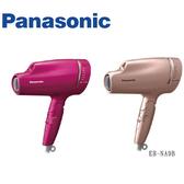 【送原廠好禮】PANASONIC 國際 奈米水離子吹風機 EH-NA9B