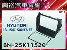 HYUNDAI.BN-25K11520主機框