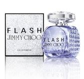 Jimmy Choo Flash 舞光女性淡香精 100ml