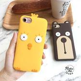 韓國可愛小雞小熊iphone7/8手機殼 6s plus硅膠套蘋果X全包軟殼   居家物語