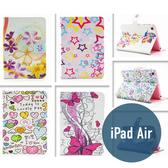 iPad Air / 5代 蝶戀花彩繪 皮套 8圖 側翻皮套 平板套 平板殼 保護套 支架 插卡 星星 花