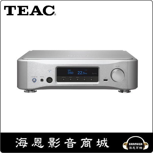 【海恩數位】Esoteric N-05XD 網路DAC/前級/耳擴 銀色 (預定10月到貨)