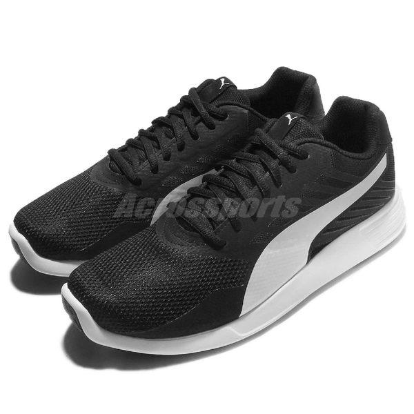 【六折特賣】Puma 慢跑鞋 ST Trainer Pro 黑 白 基本款 黑白 運動鞋 男鞋【PUMP306】 36195901