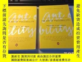 二手書博民逛書店The罕見art of possibility 藝術的可能性 英語原版 保證 可 能 有字跡 3L33下Y25