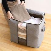 加厚衣服整理收納袋搬家行李打包袋特大號裝棉被大袋子衣物儲物袋【衝量大促銷】
