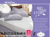 床邊故事_國際雙認證抗菌/防水_SEK杜邦防水保潔墊_雙人加大6尺_床包式