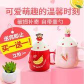 創意陶瓷杯子可愛馬克杯帶蓋勺動物情侶水杯大容量牛奶早餐咖啡杯 免運直出