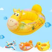 新款動物樂園把手船 男女童游泳圈兒童船坐圈 飛機游泳圈座圈