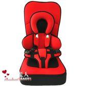 兒童安全座椅簡易便攜車載坐墊汽車安全坐椅背帶0-4-12歲 全店88折特惠