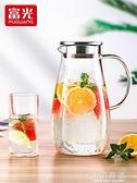 涼水壺玻璃耐高溫耐熱家用防爆冷水壺大容量杯子套裝涼水杯『小淇嚴選』