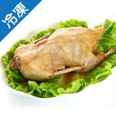【預購】阿彰師富貴珍寶鴨1250G/盒【1/13陸續出貨】【愛買冷凍】