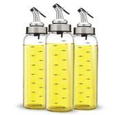 油壺玻璃防漏家用透明大號油瓶醬油瓶調料瓶香油瓶醋酒瓶廚房用品   LannaS