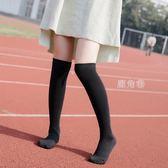 及膝襪 長筒襪女韓國學院風護腿及膝襪高筒春秋薄款黑白色半截小腿長襪子 鹿角巷