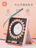 兒童乳牙盒紀念盒創意實木男女孩牙齒收納瓶寶寶換牙胎毛收藏盒子 美好生活