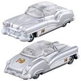 TOMICA 10週年抽抽樂系列-銀色米奇車DS13190 迪士尼小汽車
