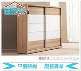 《固的家具GOOD》311-6-AJ 金詩涵7尺推門衣櫃【雙北市含搬運組裝】