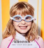 范德安兒童泳鏡專業 男童女童防水防霧游泳眼鏡 專業訓練泳鏡 【熱賣新品】 LX