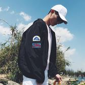 雙十二狂歡購 防曬衣男2018夏季新款夾克薄款修身韓版男裝防曬服潮流帥氣外套男
