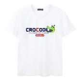 『小鱷魚童裝』鱷魚印T恤(08號~18號)555422