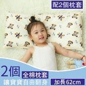 兒童透氣枕頭卡通棉質兒童0-1-3-6歲2幼兒園小孩夏季四季通用 快速出貨免運
