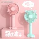 便攜風扇抖音同款超便攜式學生款創意可愛萌貓USB靜音大風隨身手持小風扇 快速出貨